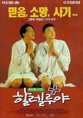 Hallelujah's Poster