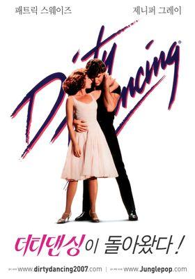Dirty Dancing's Poster