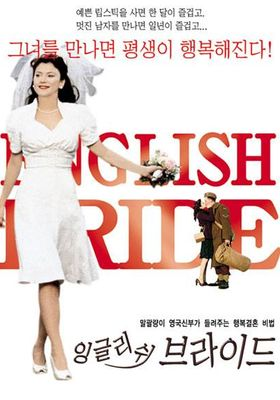 The War Bride's Poster