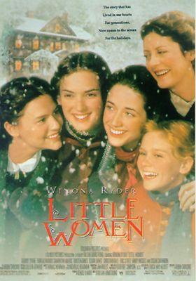 작은 아씨들의 포스터