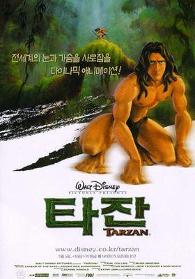Tarzan's Poster