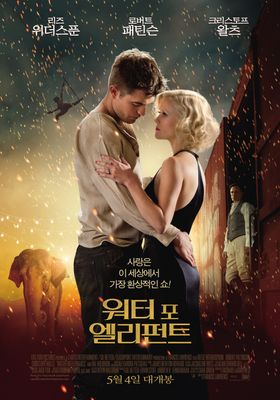 Water for Elephants's Poster