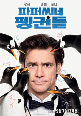 Mr. Popper's Penguins's Poster