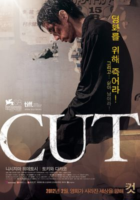Cut's Poster