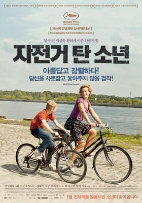 The Kid with a Bike's Poster