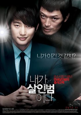 Confession of Murder's Poster