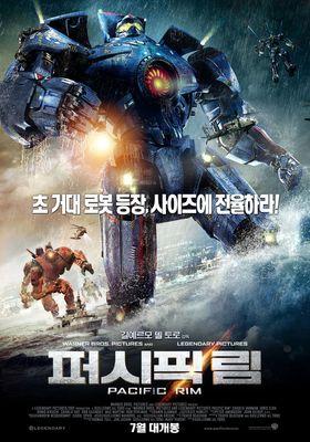 Pacific Rim's Poster