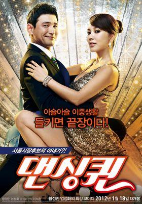 Dancing Queen's Poster