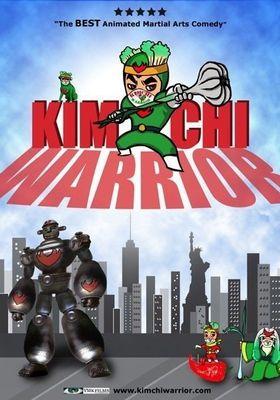 김치 전사의 포스터