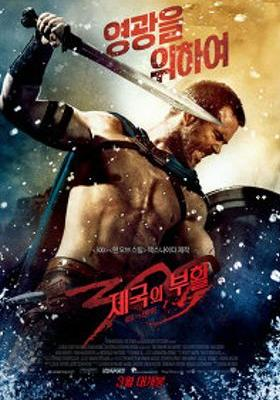 300: Rise of an Empire's Poster