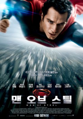 Man of Steel's Poster