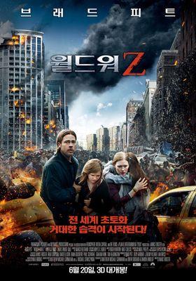 World War Z's Poster