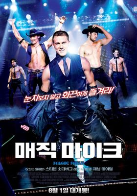 Magic Mike's Poster