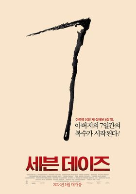 Seven Days's Poster