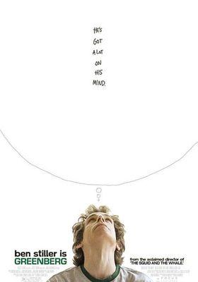 그린버그의 포스터
