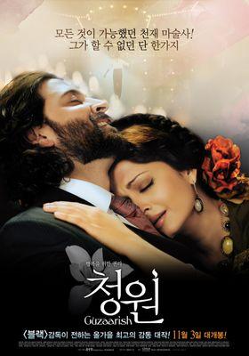Guzaarish's Poster