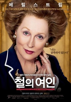 The Iron Lady's Poster