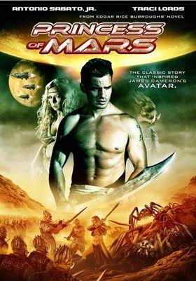 우주전쟁: 화성을 지켜라의 포스터