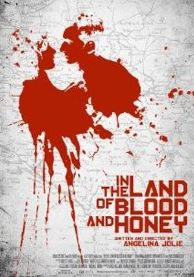 In the Land of Blood and Honey's Poster