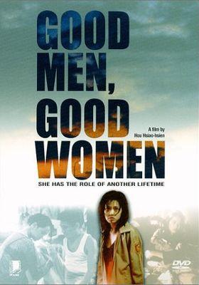 Good Men, Good Women's Poster