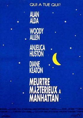 Manhattan Murder Mystery's Poster