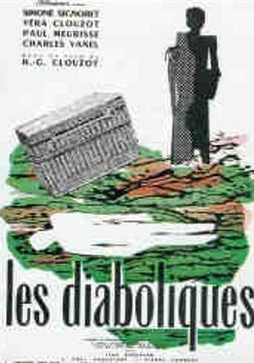 디아볼릭의 포스터