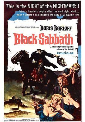 블랙 사바스의 포스터