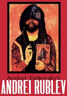 Andrei Rublev's Poster