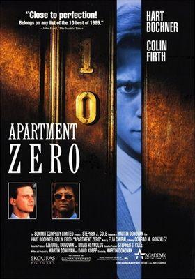 아파트 제로의 포스터
