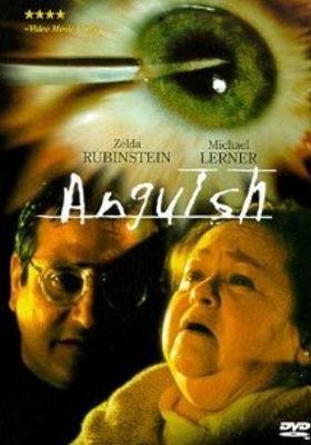 안구스티아의 포스터