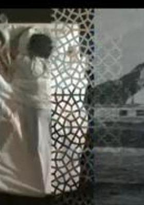 Film Correspondence1: Victor Erice and Abbas Kiarostami's Poster