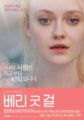 Very Good Girls's Poster