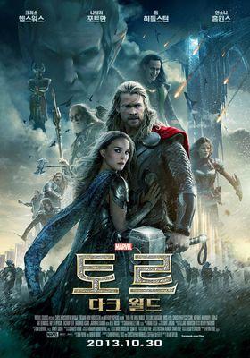 Thor: The Dark World's Poster