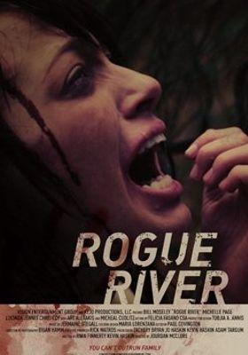 로그 리버의 포스터