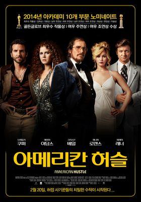 American Hustle's Poster