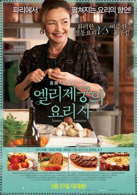Haute Cuisine's Poster