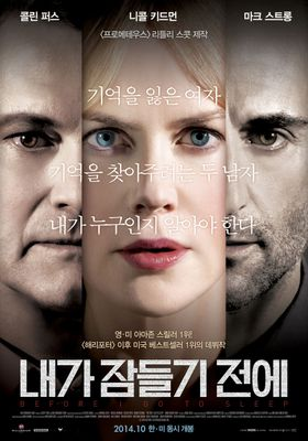 Before I Go to Sleep's Poster