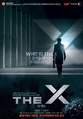 더 엑스의 포스터