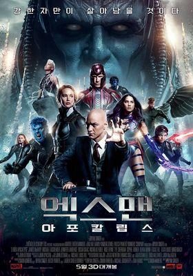 X-Men: Apocalypse's Poster