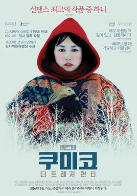 Kumiko, the Treasure Hunter's Poster