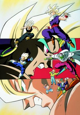Dragon Ball Z: Broly - The Legendary Super Saiyan's Poster