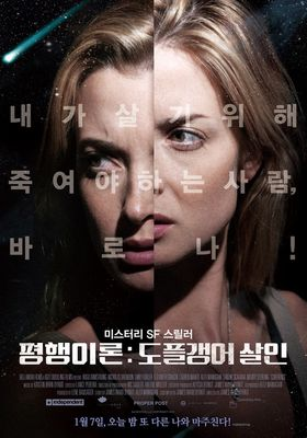 Coherence's Poster
