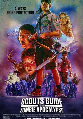 좀비 서바이벌 가이드의 포스터