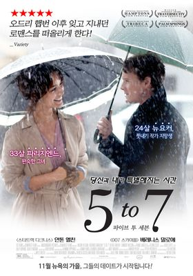 5 to 7's Poster