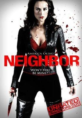이웃의 포스터