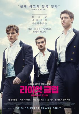 The Riot Club's Poster