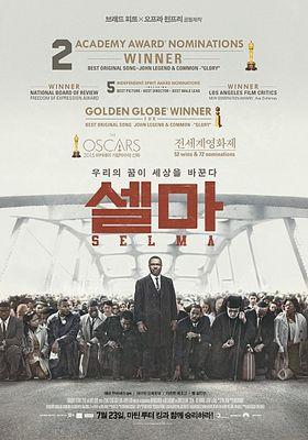Selma's Poster