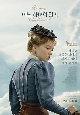Diary of a Chambermaid's Poster