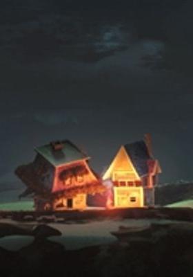 집의 인생의 포스터