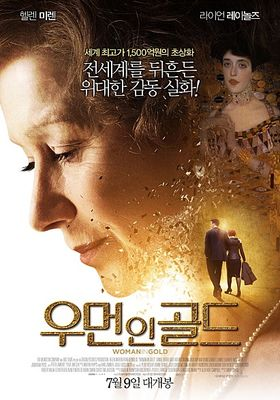Woman in Gold's Poster